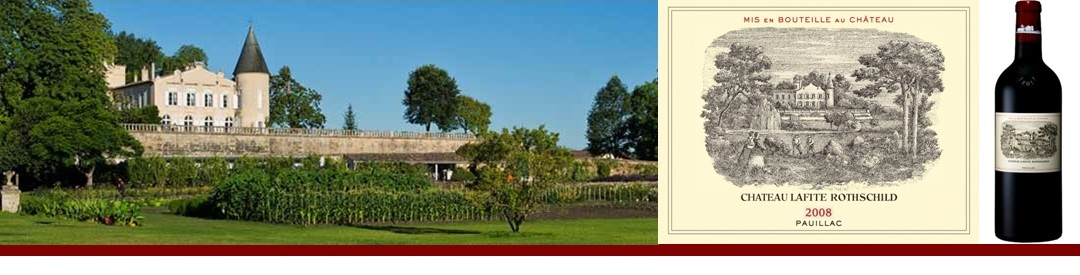 лафит ротшильд вино 1982 1986 1990 1995 1996 2000 2001 2004 2005 2006 2008 года цена