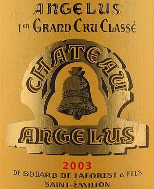 Шато АНЖЕЛЮС 2006 2005 2003 1996 цена / Chateau ANGELUS