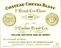 Шато Шеваль Блан 2006 2005 2004 2003 2001 1996 1989 1,5 литра цена / Cheval Blanc