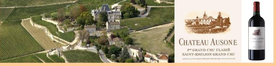 шато озон 1998 1999 2000 2001 2002 2003 2004 2005 2006 2007 2008 2009 2010 цена /ausone chateau