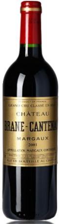 Шато Бран-Кантенак 2001 (Марго АОС) / Chateau Brane Cantenac 2001