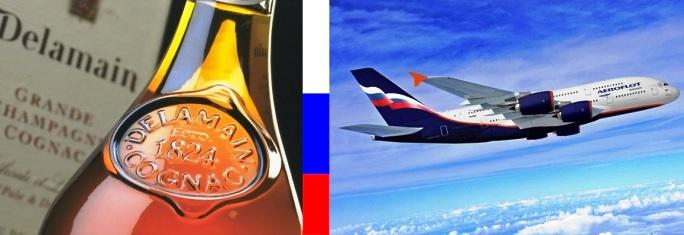 """Cognac Delamain - поставщик компании """"Аэрофлот"""" - для пассажиров 1-го класса."""